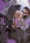 9gatu2.jpg